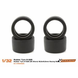 Neumatico goma AS25 18,5 x 10,5mm Shore 25 x 4
